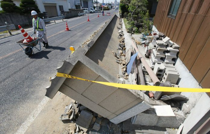Japan is regularly hit by powerful earthquakes and has largely adapted its infrastructure to tremors that can cause widespread damage in other