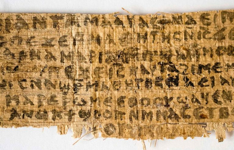 Jesus's wife mentioned in ancient scroll