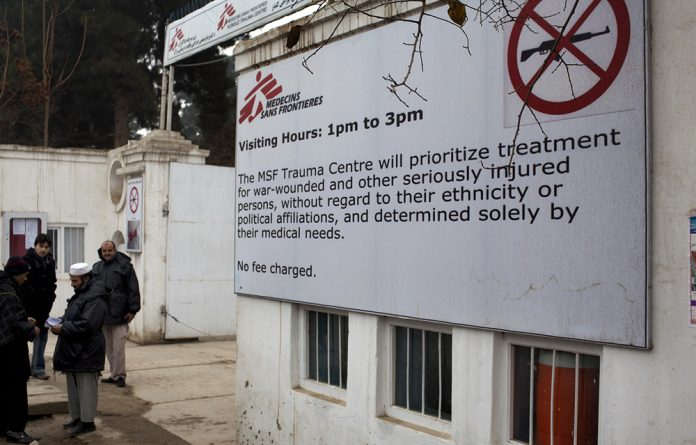 The front gate at the MSF trauma hospital in Kunduz