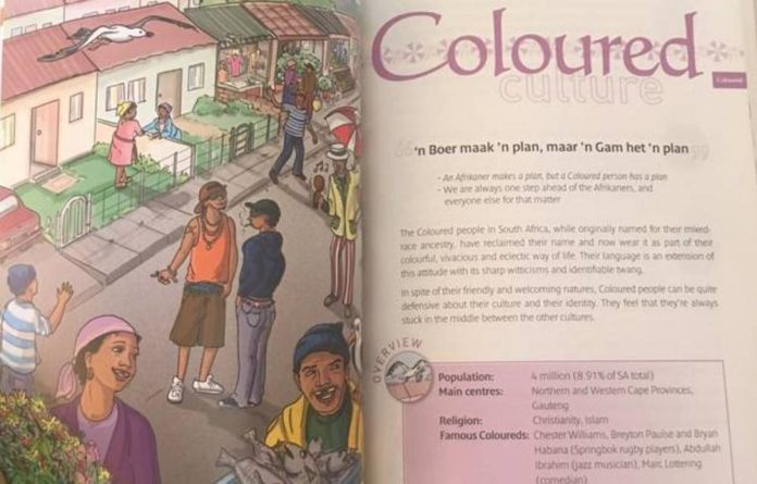 A page from Rainbow Nation Navigation Guide.