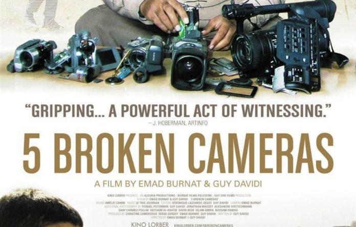 Poster for '5 Broken Cameras'.