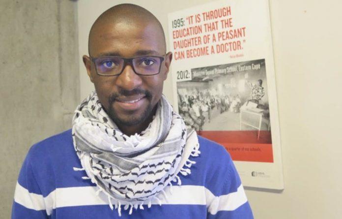 Tshepo Motsepe.