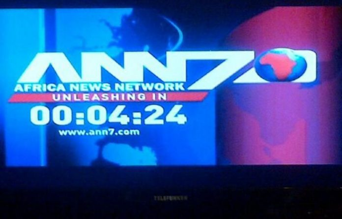 The only way to uncover the truth behind ANN7 is to commit to watching it for a full hour
