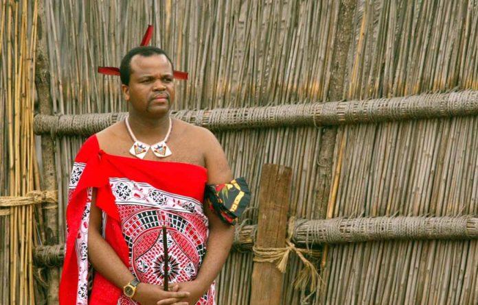 King Mswati III of Swaziland