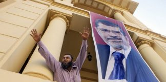 Islamist Mohamed Morsi of the Muslim Brotherhood has been declared Egypt's first democratic president by the state election committee.