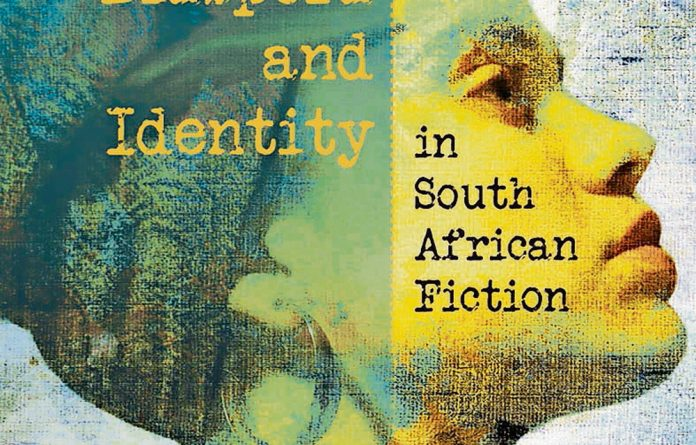 Winnie Mandela: Home and dislocation