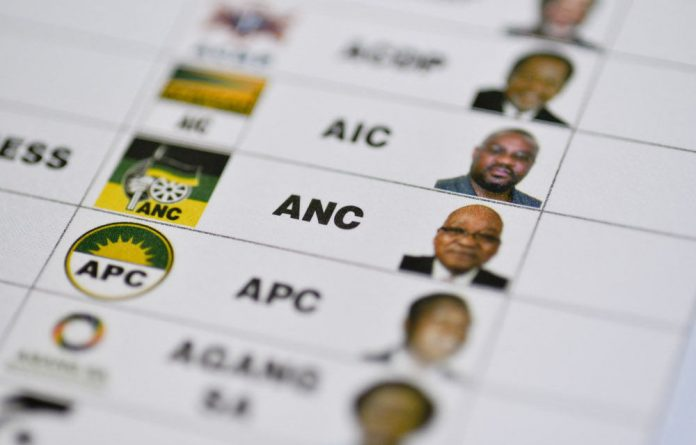 President Zuma cannot be praised for these results; the ANC deserves all the praise for pulling this one off