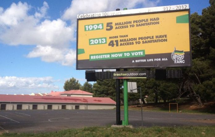 An ANC billboard claimed that the numbers of South Africans with access to sanitation increased eight-fold in the past 19 years.