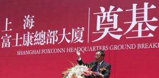 Foxconn Technology Group Chairman Terry Gou speaks during the groundbreaking ceremony for the company's headquarters in Shanghai