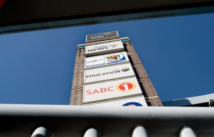 The SABC offices in Auckland Park.