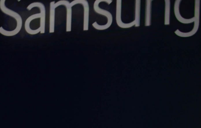 Samsung will unveil the first all-in-one PC with a curved screen