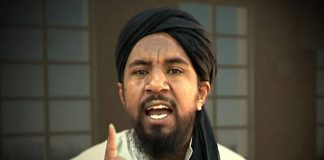 Al-Qaeda figure Abu Yahya al-Libi.