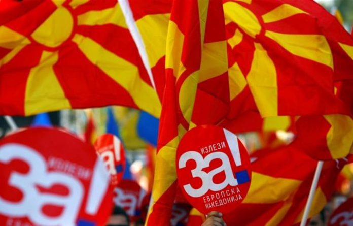 Disagreements over the referendum have caused tension between Macedonia's president and prime minister
