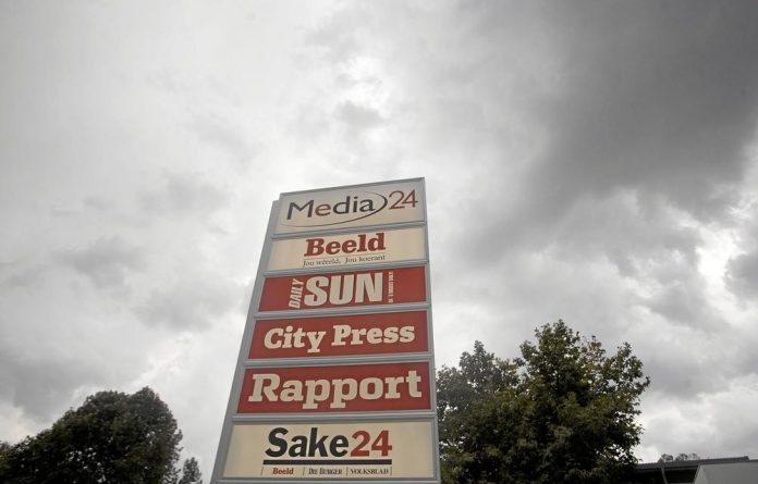 The outcome of South Africa's first underpricing case involving Media24 is being eagerly awaited by competition experts.