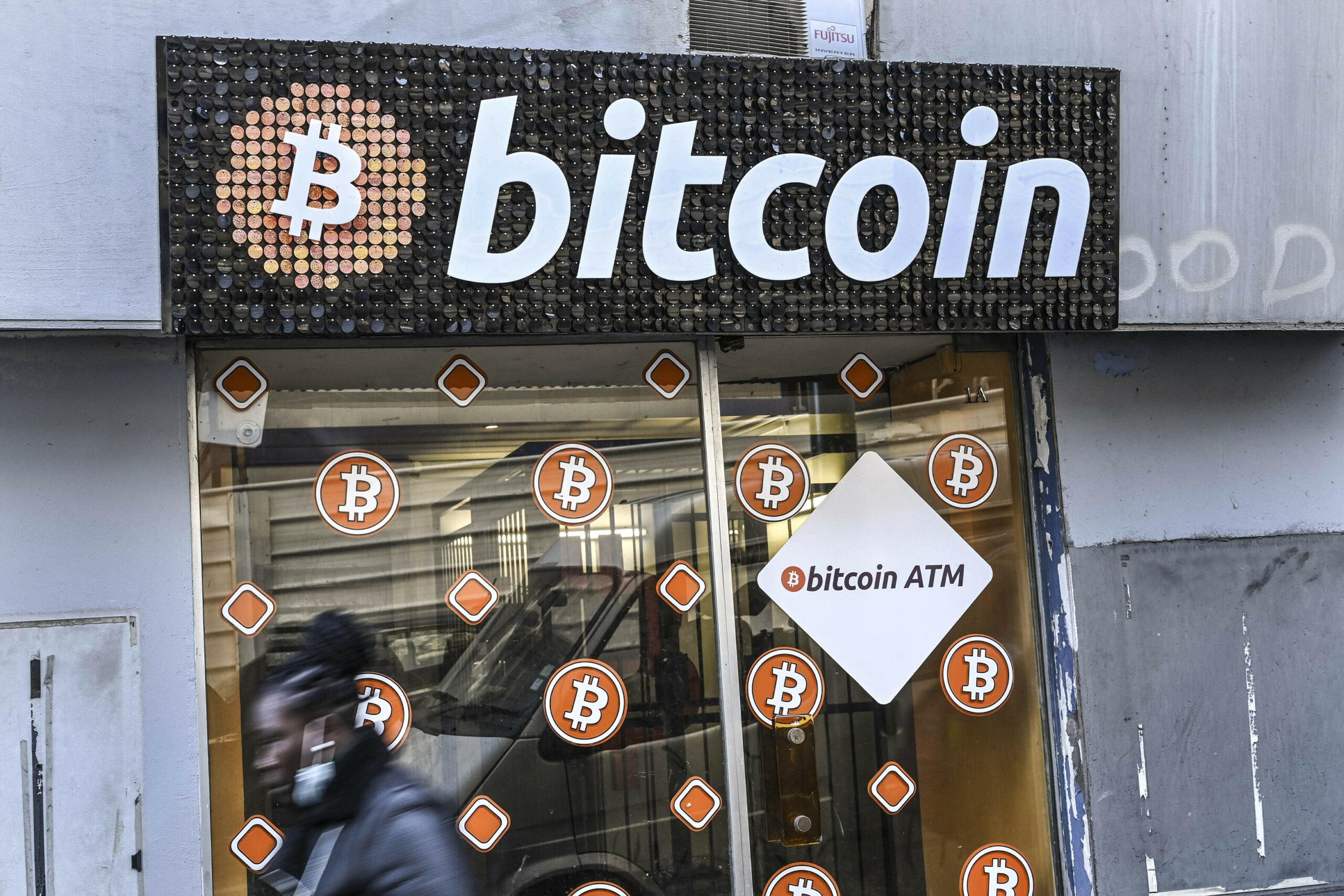 bitcoin guardian)
